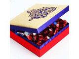 Rakshabandhan Ganesh Gold Chocolate Box