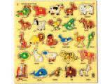 Skillofun Animal Alphabet Tray (With Knobs)